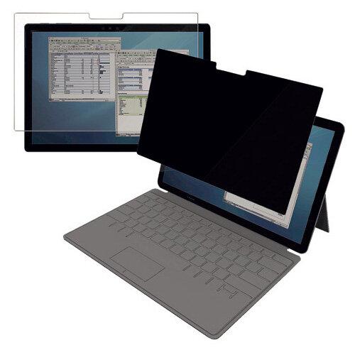 Fellowes Microsoft Surface Pro 3 &4 4819201