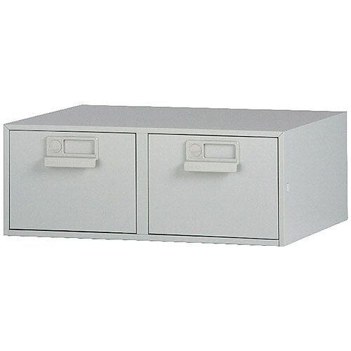 Bisley Cardindex 8x5in Double Grey FCB25