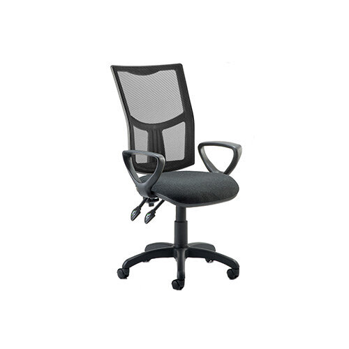 Eclipse II Lever Task Operator Office Chair Mesh Back With Charcoal Seat &Loop Arms