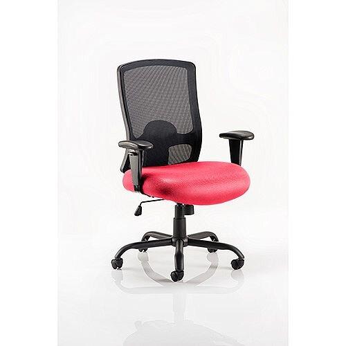 Portland HD Mesh Back Task Operator Office Chair Cherry Red