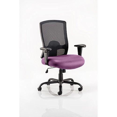 Portland HD Mesh Back Task Operator Office Chair Purple