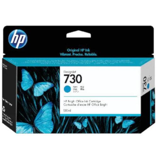 HP 730 130ml Cyan DesignJet Ink Cartridge (P2V62A)