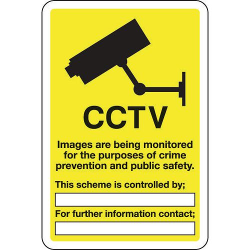 Sign Cctv Images Are Being Monotored 300x400 Vinyl