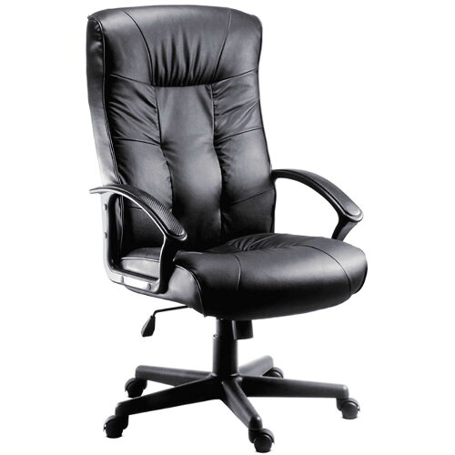 Gloucester Executive High Back Leather Faced Office Chair In Black