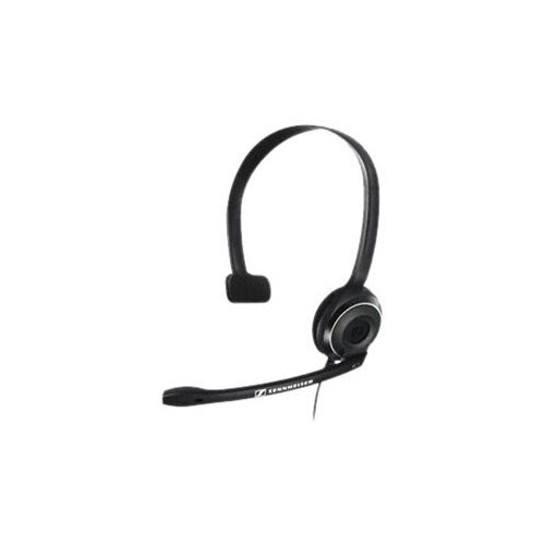 Sennheiser PC 7 USB - Headset - on-ear - wired
