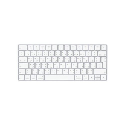 Apple Magic Keyboard - Keyboard - Bluetooth - Arabic