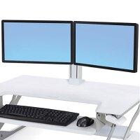 Ergotron WorkFit Dual Monitor Kit - Desktop Station Upgrade Kit For 2 Monitors