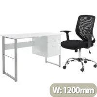 Home Office Bundle Alphason Cabrini Home Office Desk White With Silver Frame W1200xD600xH760mm & Alphason Mesh Office Chair Atlanta Black