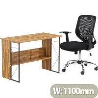 Home Office Bundle Alphason Rhodes Home Office Desk Walnut with Grey Steel Frame W1110xD550xH760mm & Alphason Mesh Office Chair Atlanta Black
