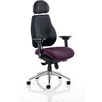 Chiro Plus Ultimate High Back Ergonomic Posture Office Chair With Headrest Black Back & Purple Seat