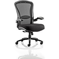 Houston Heavy Duty Task Operator Office Chair Mesh Back Black Fabric Seat With Arms - Weight Tolerance: 203kg