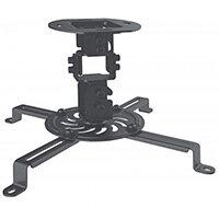 Manhattan Projector Mount, Ceiling, Universal, Tilt, Swivel & Rotate, Height: 15cm, Max 13.5kg, Black, Lifetime Warranty, Ceiling, 13.5 kg, Black, -15 - 15