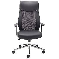 Jemini Mesh High Back Leather Look Office Chair With Integral Headrest & Chrome Base