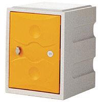 1 Door Mini Plastic Locker Standard Grey Body Yellow Door