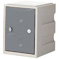 1 Door Mini Plastic Locker Standard Grey Body Grey Door