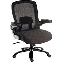 Hercules Extreme Heavy Duty 24 Hour Ergonomic Posture Mesh Back Office Chair With Lumbar Support & Padded Armrests - Weight Tolerance: 220kg