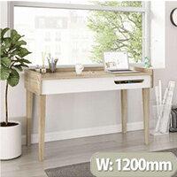 Giru Home Office Desk - Sonoma Oak Effect - White Accents - W1200mm