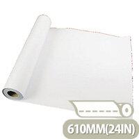 Xerox Performance White Coated Inkjet Plotter Paper Roll 610mm Ref 003R95786