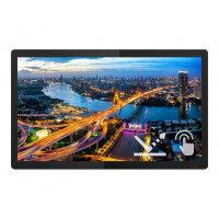"Philips B Line 222B1TFL - LED monitor - 22"" (21.5"" viewable) - touchscreen - 1920 x 1080 Full HD (1080p) @ 75 Hz - IPS - 400 cd/m² - 1000:1 - 4 ms - HDMI, DVI-D, VGA, DisplayPort - black texture"