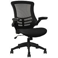 Executive High Back Mesh Office Chair in Black with Armrests and Adjustable Seat - 2 Year Warranty!