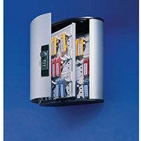 Aluminium Combination Lock Cabinet 36 Key Capacity