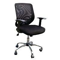 Mesh Back Chrome Framed Office Chair & Chrome Base