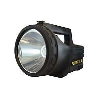 Led Rechargeable Searchlight 800 Lumens